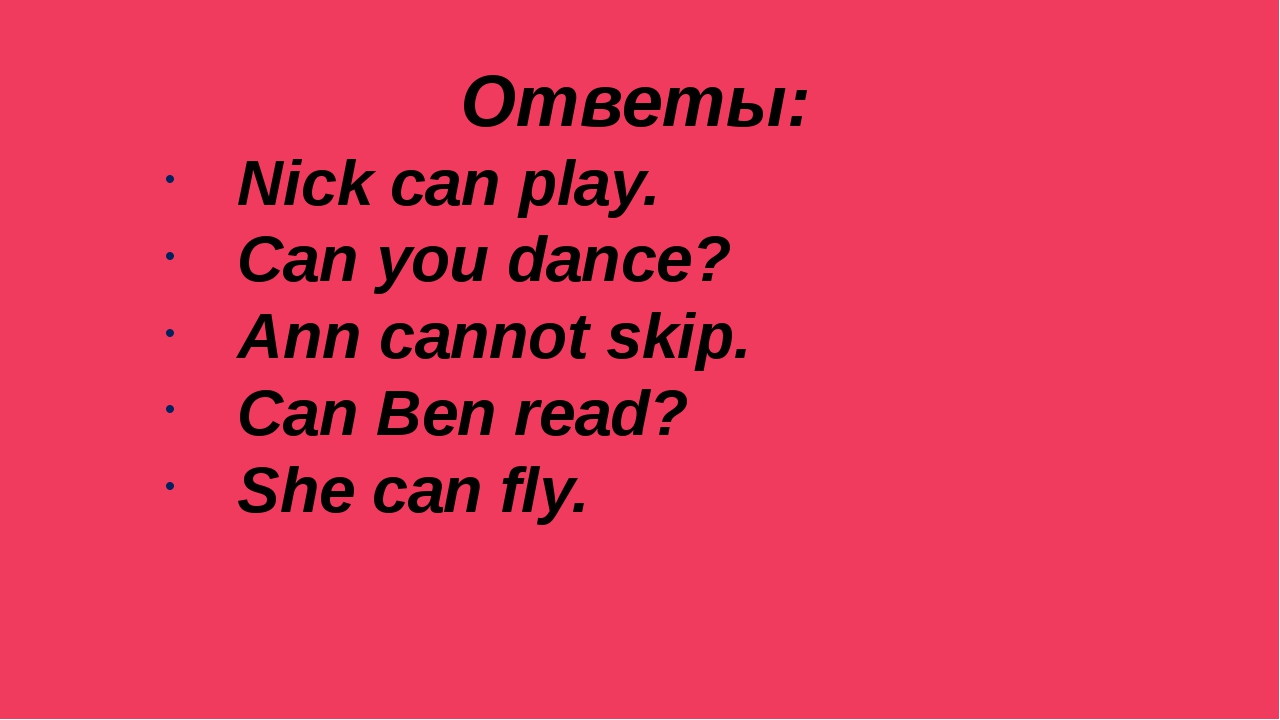 Ответы: Nick can play. Can you dance? Ann cannot skip. Can Ben read? She can...