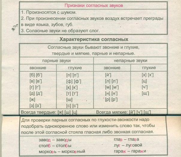 hello_html_210547e7.jpg