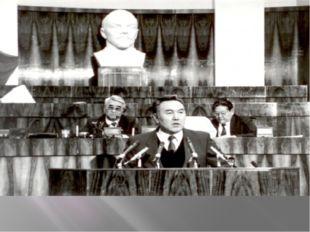 ҚазССРО Жоғарғы Кеңесінің отырысында баяндама оқу кезінде, Алма-Ате, 1991 ж.