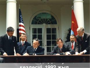 Вашингтонда Дж.Бушпен кездесуі, 1992 жыл.