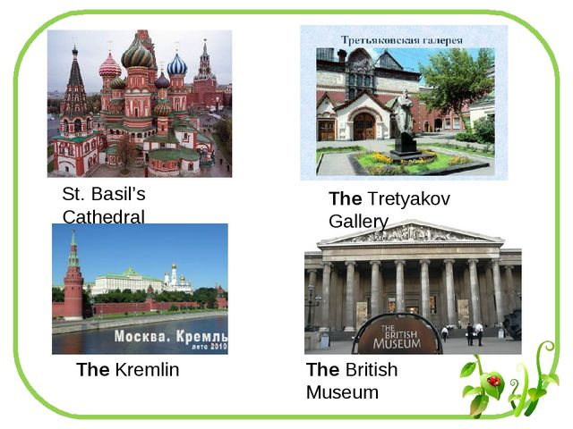 St. Basil's Cathedral The Tretyakov Gallery The Kremlin The British Museum