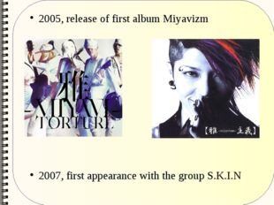 2005, release of first album Miyavizm 2007, first appearance with the group S