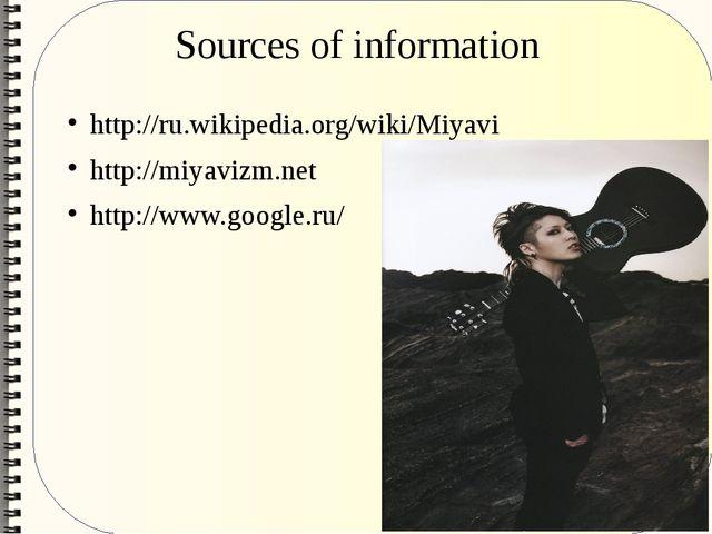 Sources of information http://ru.wikipedia.org/wiki/Miyavi http://miyavizm.ne...