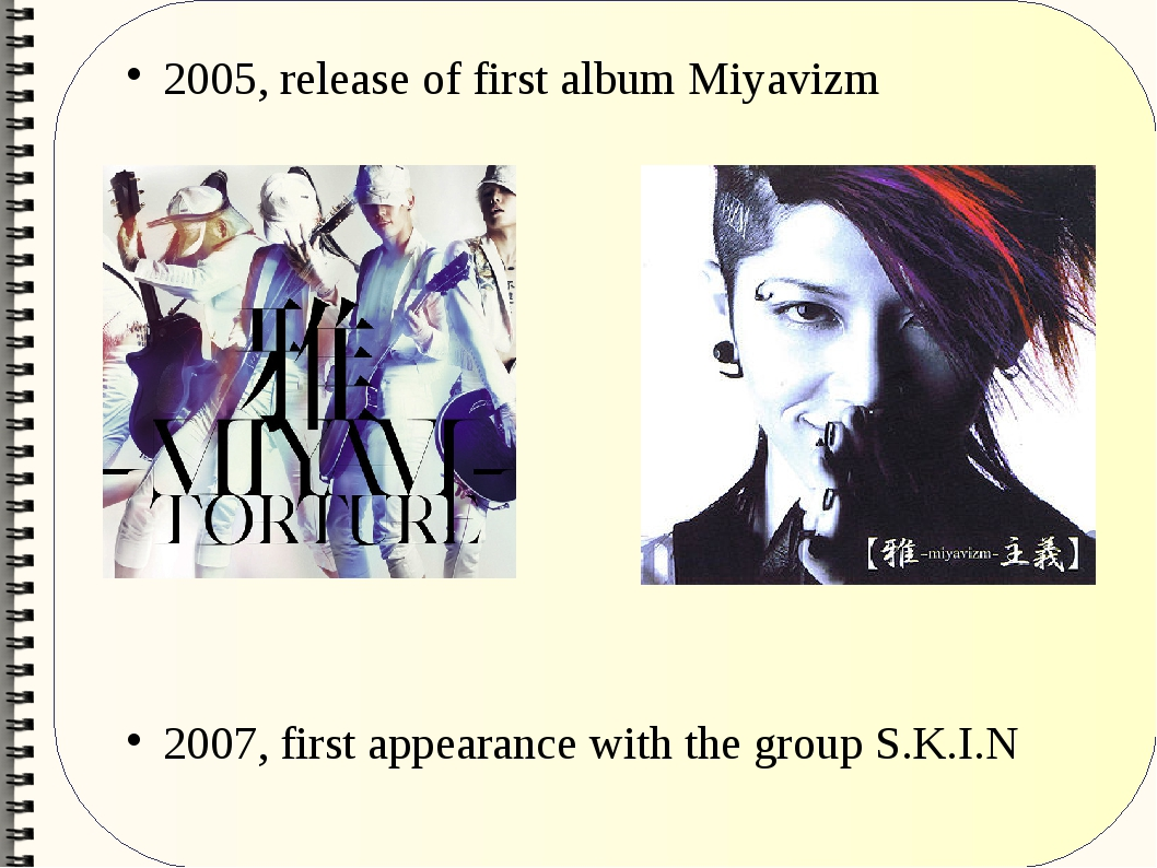 2005, release of first album Miyavizm 2007, first appearance with the group S...