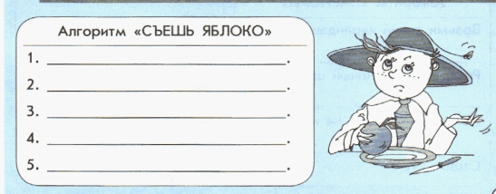 hello_html_196d1409.jpg