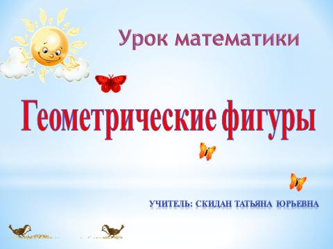 hello_html_43b59fa8.png
