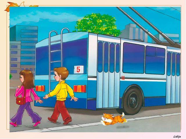 Дом по улице идёт, В детский сад он нас везёт. Не на курьих тонких ножках, А...