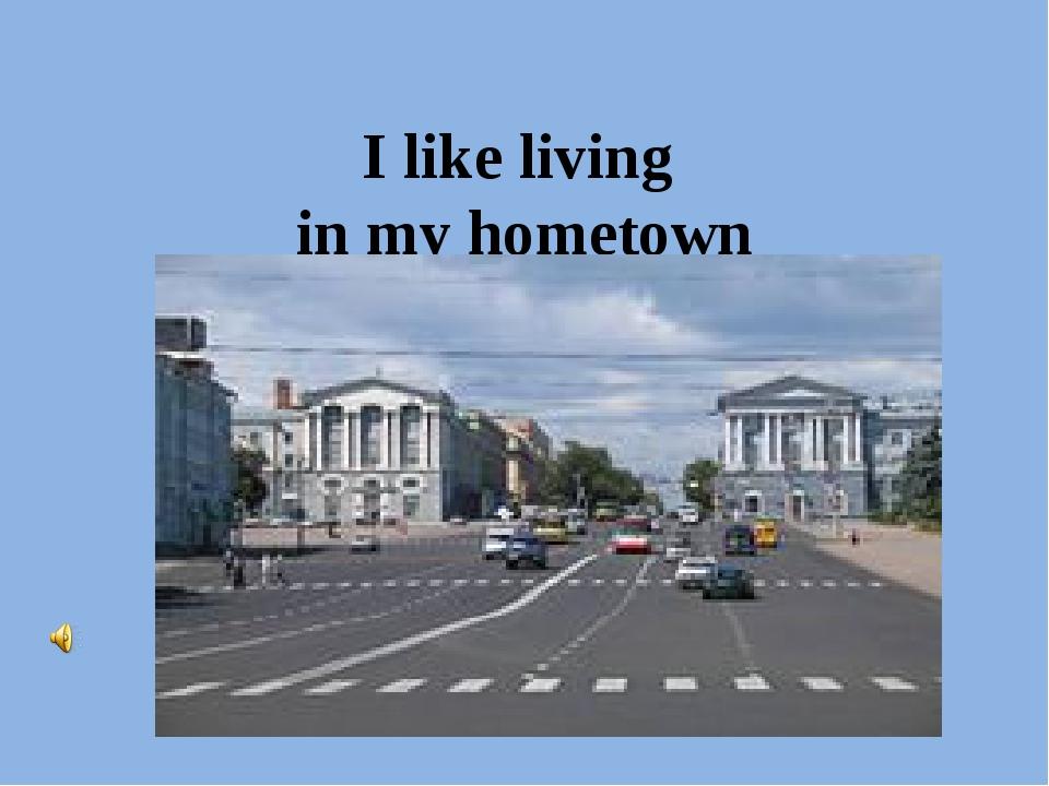 I like living in my hometown