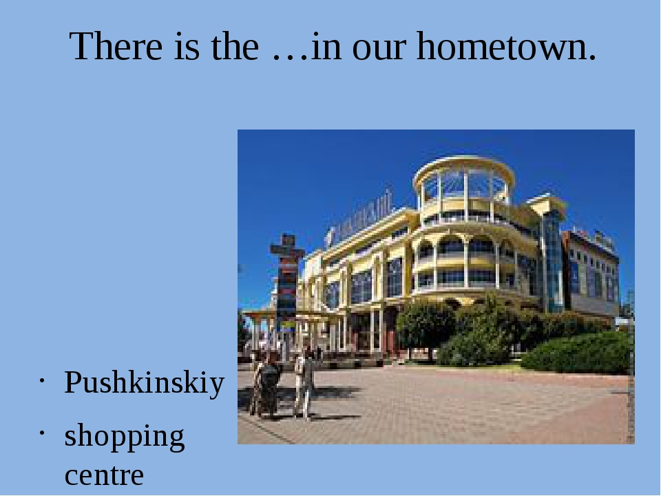 There is the …in our hometown. Pushkinskiy shopping centre