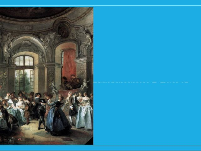Изменения в культуре и быте в первой четверти XVIII века