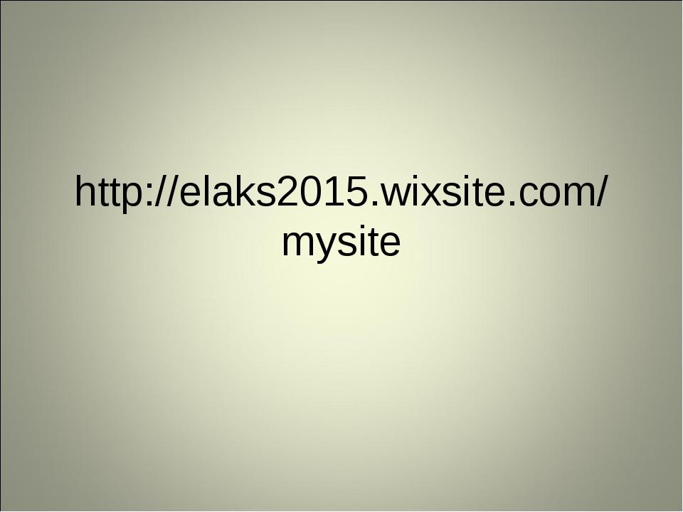 http://elaks2015.wixsite.com/mysite