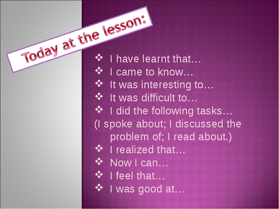 I have learnt that… I came to know… It was interesting to… It was difficult t...