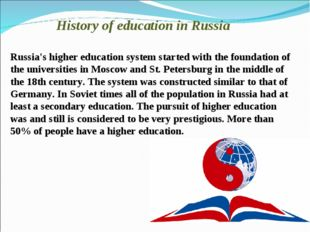 History of education in Russia Russia's higher education system started with