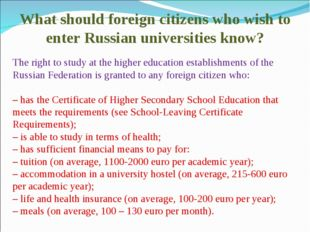 What should foreign citizens who wish to enter Russian universities know? The