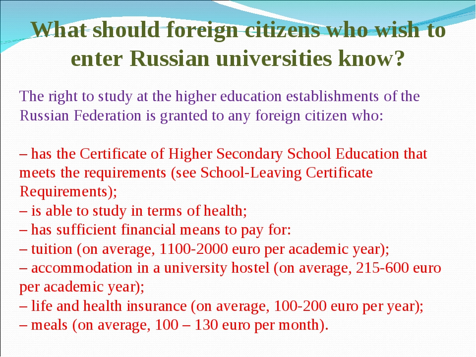 What should foreign citizens who wish to enter Russian universities know? The...