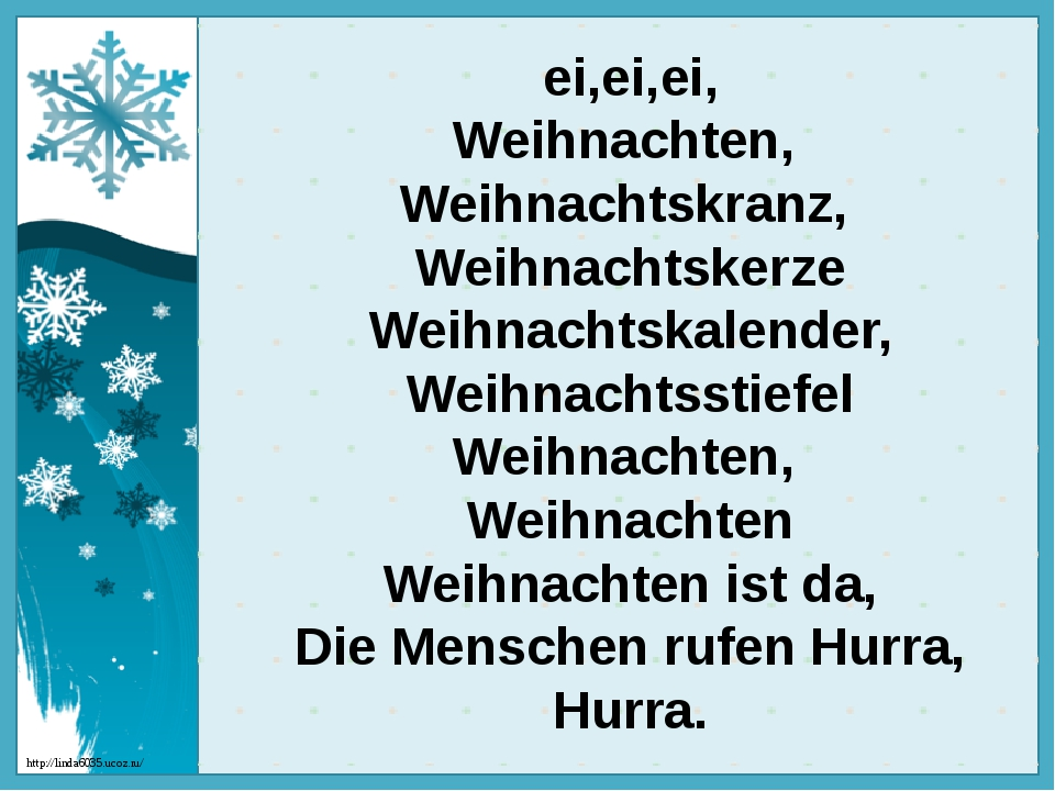ei,ei,ei, Weihnachten, Weihnachtskranz, Weihnachtskerze Weihnachtskalender, W...