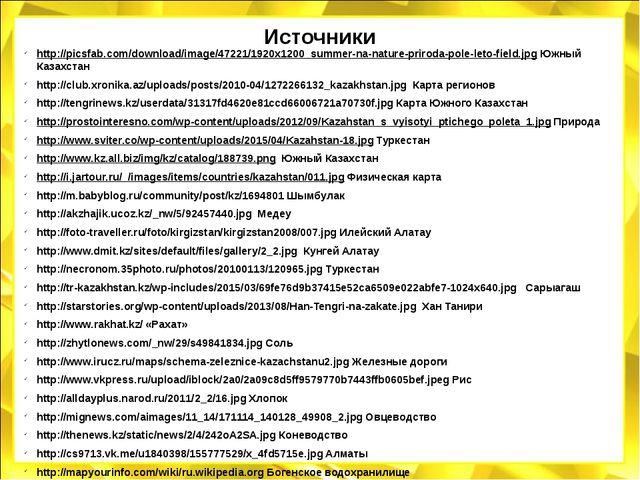 http://picsfab.com/download/image/47221/1920x1200_summer-na-nature-priroda-po...