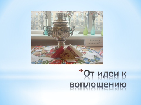 hello_html_m463fa833.png