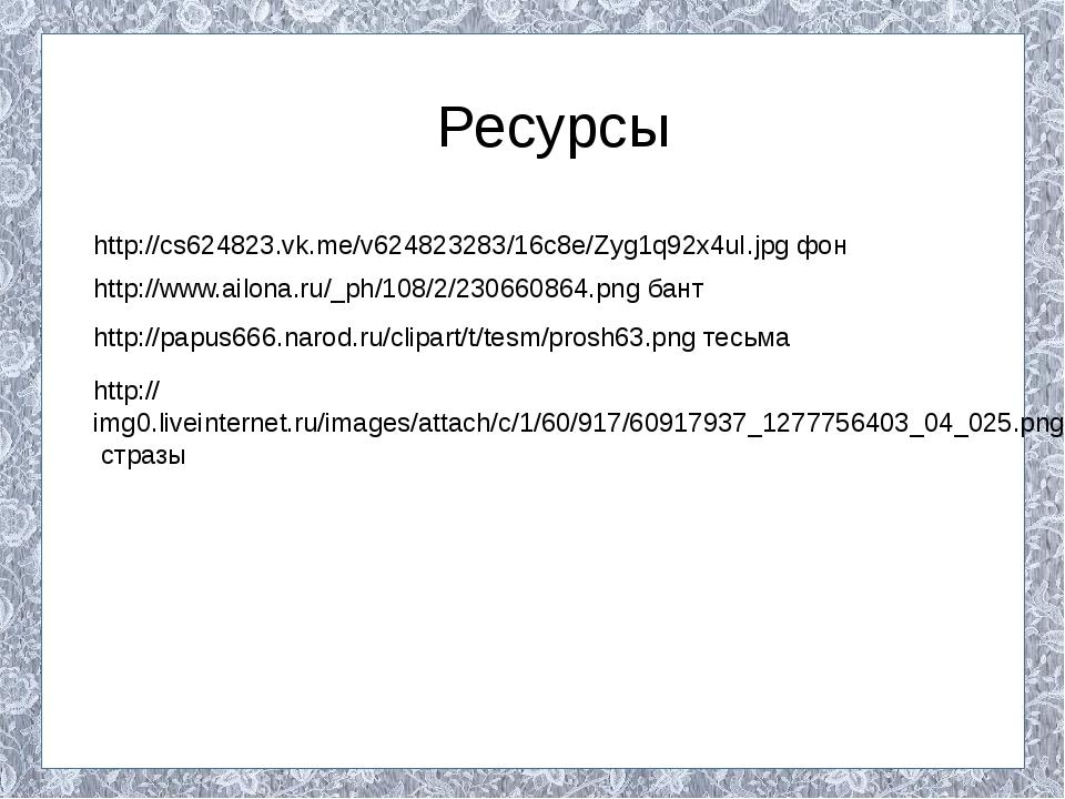 http://img0.liveinternet.ru/images/attach/c/1/60/917/60917937_1277756403_04_0...