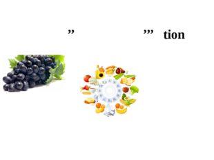 '' ''' tion