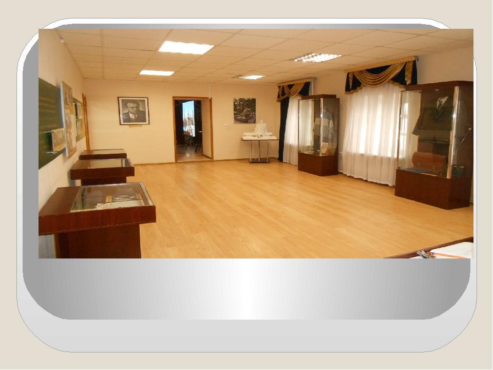 Первый зал Мемориального музея композитора Г. В. Свиридова