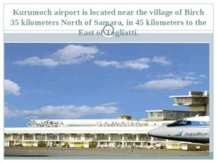 Kurumoch аirport is located near the village of Birch 35 kilometers North of