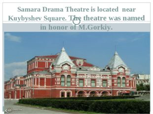 Samara Drama Theatre is located near Kuybyshev Square. The theatre was named