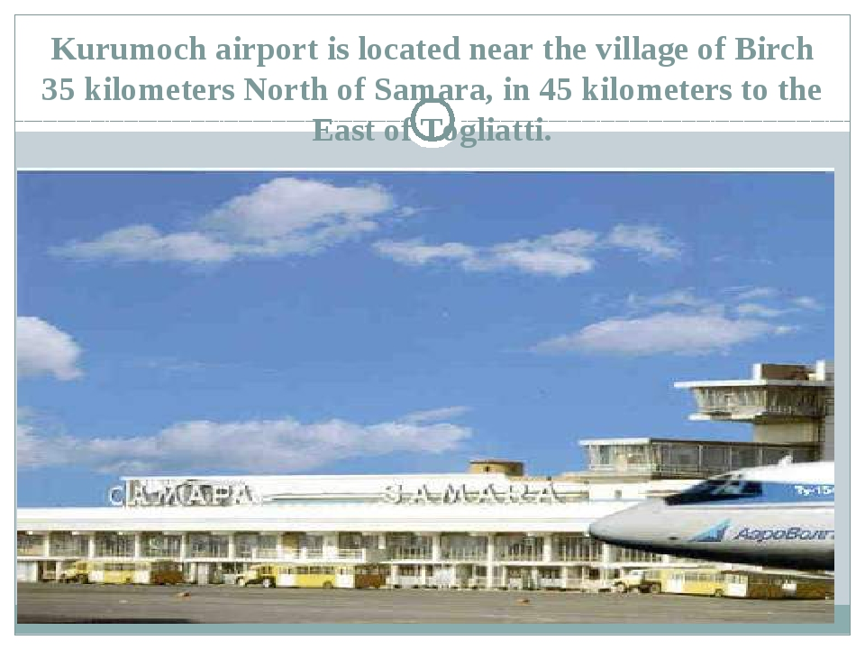 Kurumoch аirport is located near the village of Birch 35 kilometers North of...