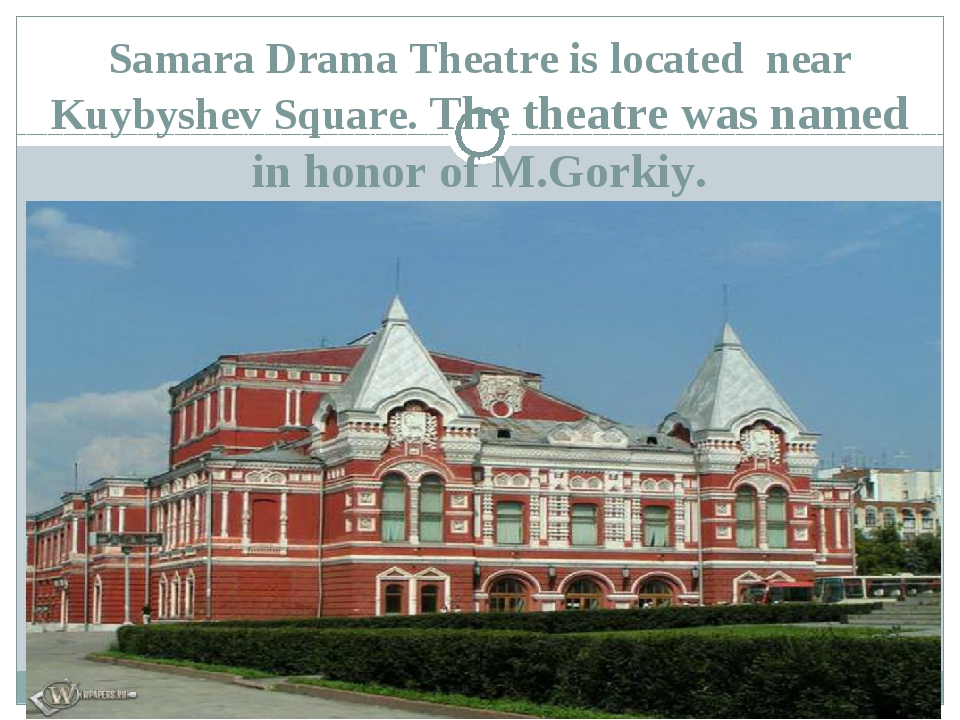 Samara Drama Theatre is located near Kuybyshev Square. The theatre was named...