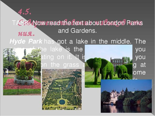 4.5. Совершенствованиенавыковчтения. TASK. Now read the text about London P...