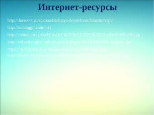 http://today.kz/static/uploads/media/pages/2014/10/661605_original.jpg http:/