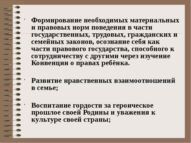 «Воспитание гражданина страны следует рассматривать как одно из главных сред...