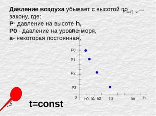 Решить уравнения: Проверка: 1) x = 3 2) x = -2/3 3) Корней нет 4) ? 2) 3x +