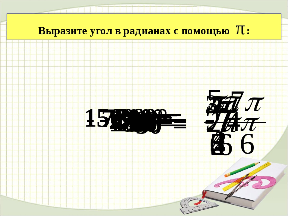 Задача 2: Силы в 40 Н и 56 Н действуют на одну и ту же точку тела под прямым...