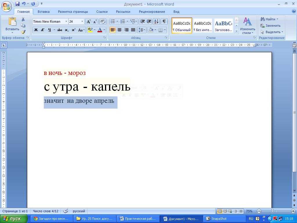 hello_html_m5cba01ec.png