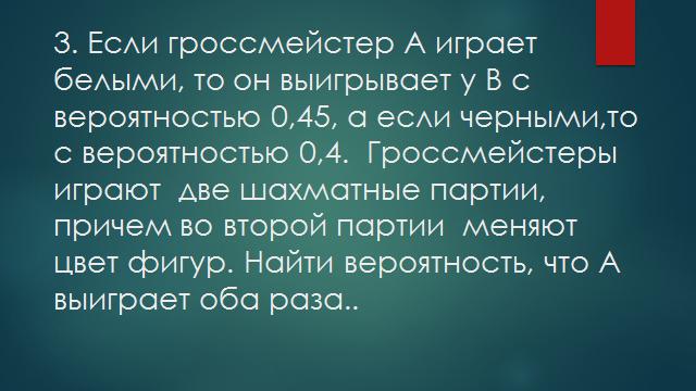 hello_html_m50989e33.png