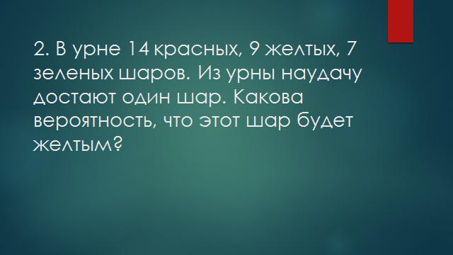 hello_html_m58ed45c0.png