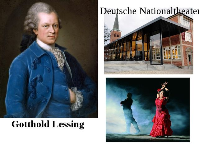 Gotthold Lessing Deutsche Nationaltheater