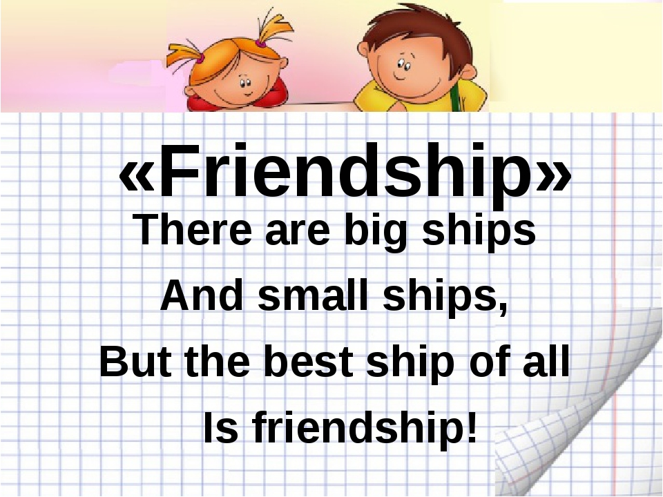 «Friendship» There are big ships And small ships, But the best ship of all Is...