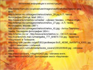 http://www.mamusik.ru/upload/userimages/xaqtftxwfhdkakhippywo.jpeg - фон http