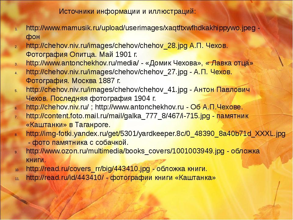 http://www.mamusik.ru/upload/userimages/xaqtftxwfhdkakhippywo.jpeg - фон http...