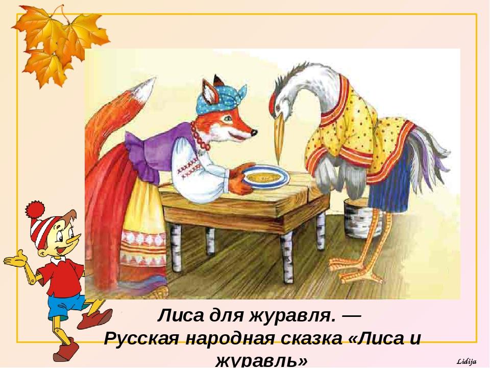 «Наварила манной каши и размазала по тарелке: - Не обессудь, куманёк, больше...