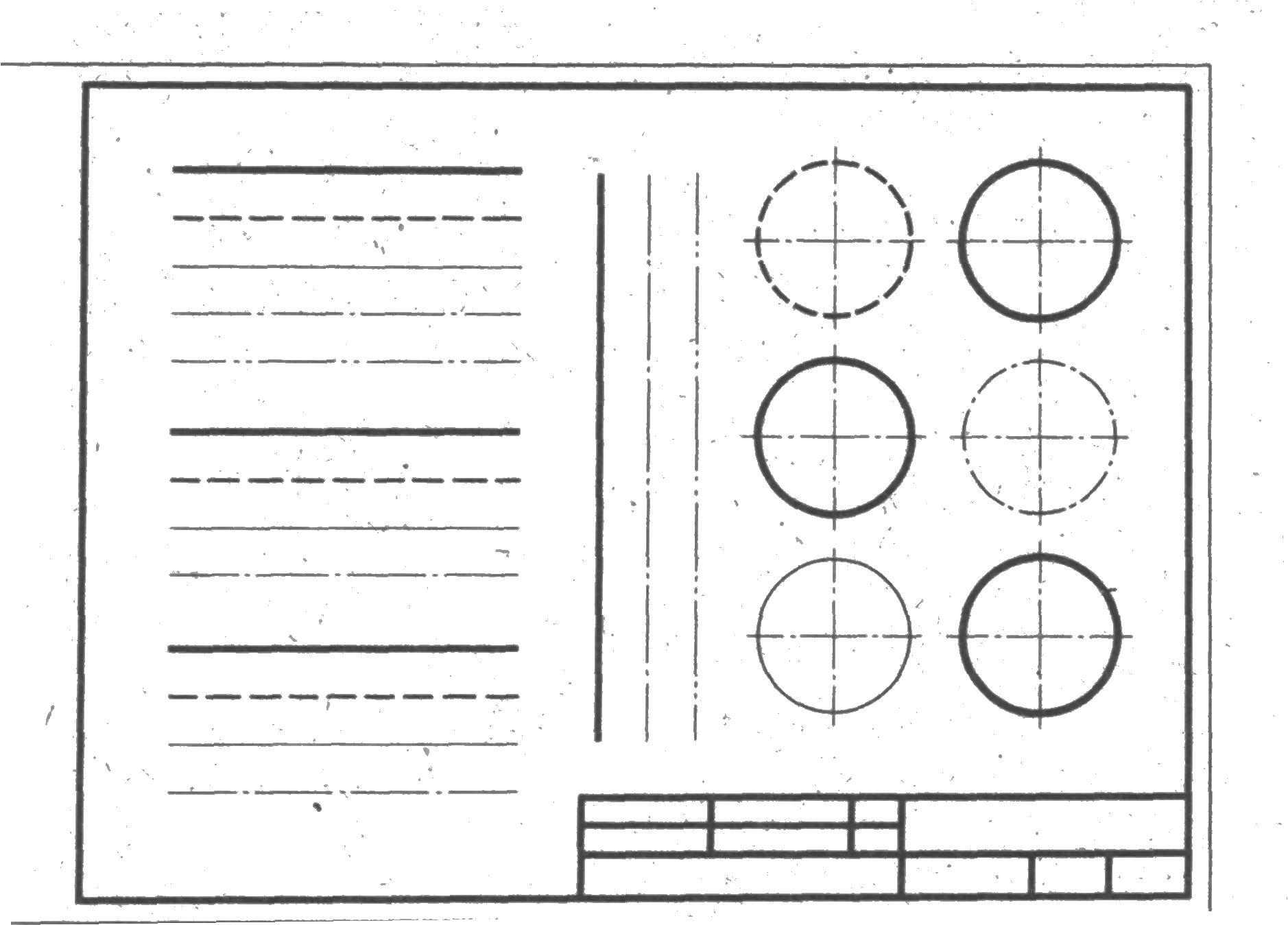 Смотреть проекции из учебника по черчению 9 класс по чертежам рисунок 63 онлайн