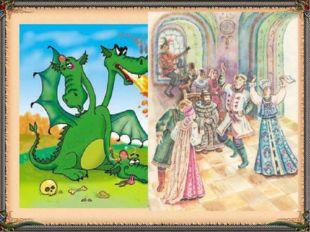 Реши задачу: Баба Яга летит к Змею Горынычу. В первый час она пролетела 178 в