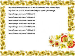 http://etsphoto.ru/photocache/17/17fe1cef3a6eb45f5678661ee03d0538.jpg http://