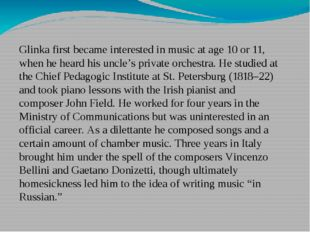 Glinka first became interested inmusicat age 10 or 11, when he heard his un