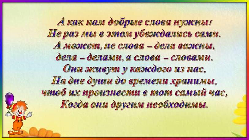 hello_html_4b572d9b.png