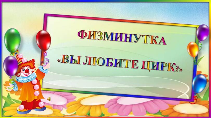 hello_html_m66bbacea.png