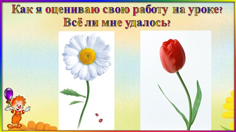 hello_html_m7499c75f.png