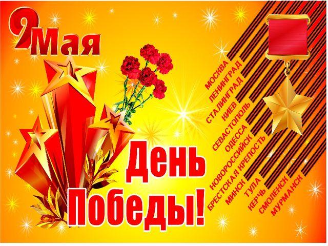 https://ds03.infourok.ru/uploads/ex/0ec0/00026c37-f1c537fa/640/img1.jpg